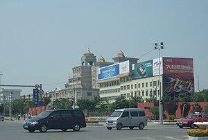 Wuzhong, Ningxia - Wuzhong City