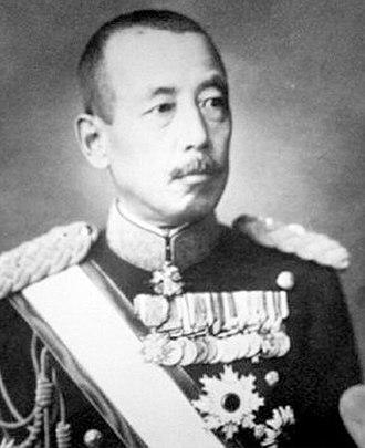 Otozō Yamada - General Otozō Yamada
