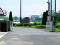 Yamaguchi Prefectural Ube Chuo HS Gate and Monument.jpg