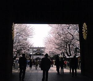 Cherry blossom front - Image: Yasukuni 2008 3 28 2