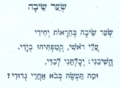 Yehuda Halevi 2.png