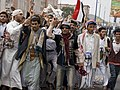 Yemeni protesters 20110805.jpg