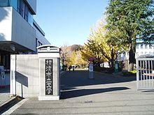 横浜 市立 大学 オープン キャンパス