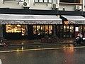 Yongkang Road Shanghai 11.jpg