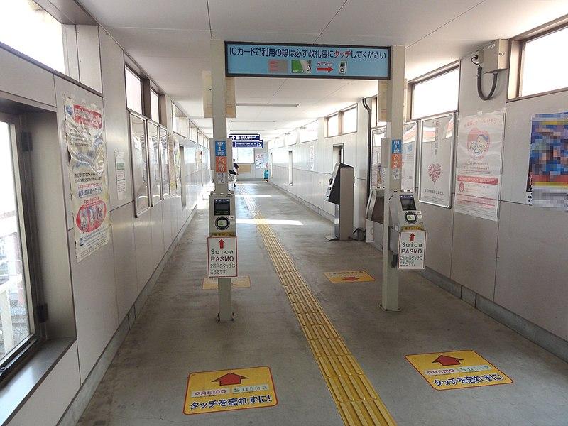 File:Yorii station Tobu wicket 20130616.jpg
