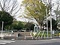 Yoshinagaminami Park 20150418.jpg