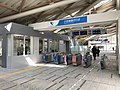 Yoyogi-Hachiman-station-gate.jpg