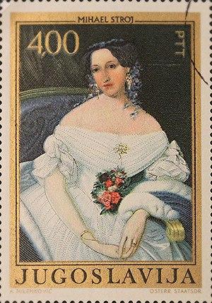 Mihael Stroj - Yugoslavian stamp   with Mihael Stroj's work
