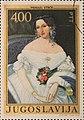 Yugoslavian stamp - Mihael Stroj.jpg