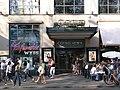 Zürich Corso Eingang 2088.jpg