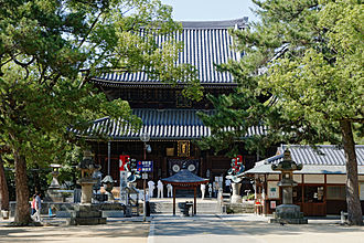 Shikoku Pilgrimage - Pilgrims at Zentsū-ji, Temple 75 and the birthplace of Kūkai