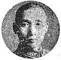 Zhang Zhizhong 01.jpg