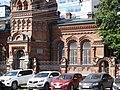 Zheleznov's mansion (Yekaterinburg) 006.jpg