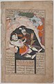 """""""Rustam's Seventh Course- He Kills the White Div"""", Folio from a Shahnama (Book of Kings) MET sf1975-192-25r.jpg"""