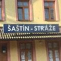 Šaštín Stráže železničná stanica.jpg