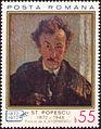 Ștefan Popescu 1972 Romanian stamp.jpg