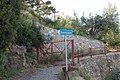 Τυρός, Πάνω Γειτονιά, Δρόμος προς Παλιόχωρα - panoramio.jpg