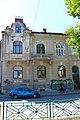 Івано-Франківськ, вул. М. Сабата 4, Житловий будинок.jpg