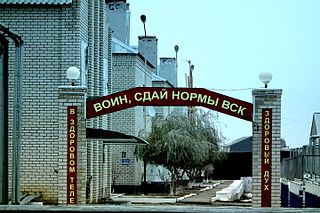 Urus-Martan Town in Chechnya, Russia