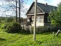 Библиотека в деревне Середа (Смоленская область).jpg