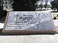 Братская могила 465 советских воинов, погибших в боях с фашистскими захватчиками 3.jpg