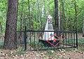 Братська могила партизан, лісний кордон Симона Скорини 03.jpg
