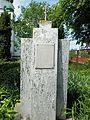 Братська могила партизанів, розстріляних німецькими загарбниками у серпні 1918р Ніжин 74-104-0133 02.jpg