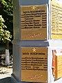 Братська могила радянських воїнів (поховано 20 радянських воїнів).jpg