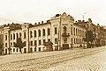 Будинок на Володимирській, 23 (1930).jpg