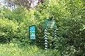 Велике Ходосівське городище IMG 9602 01.jpg