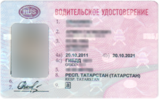 Driving licence in Russia