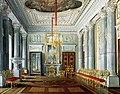 Гау. Мраморная столовая Павла I. 1880.jpg