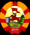 Герб АБССР проект.png