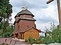 Городок.Церква Св. Іоанна Хрестителя.JPG