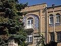 Дача Эмира Бухарского г.Железноводск. Фото 10.JPG