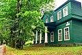Дворец великого князя Михаила Павловича.jpg