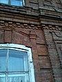 """Дом Орлова """"Т и О"""" - Тимофеевич - Орлов - panoramio.jpg"""
