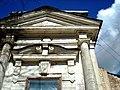 Дом семьи городского архитектора Н.Н. Дурбаха - элемент фасада.JPG