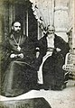 Епископ Андрей (Ухтомский) и протоиерей Иоанн Кронштадтский. Казань, 1908.jpg