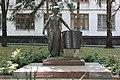 Знак пам'ятний на честь викладачів і студентів Кримського педінституту 1.jpg