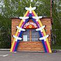 Зоопарк «Орто Дойду» - panoramio (2).jpg