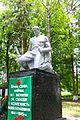 Кантелина, Пам'ятник 84 воїнам – односельчанам загиблим на фронтах ВВВ (скульптура), біля Будинку культури.jpg