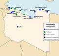 Карта боевых действий на севере Ливии.png