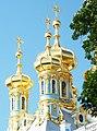 Купола Екатерининского дворца.jpg