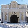 Лаврская, 25. Верхние Московские ворота.jpg