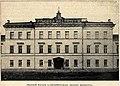 Лесной институт в Санкт-Петербурге.jpg