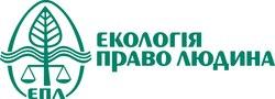 """Логотип МБО """"Екологія-Право-Людина"""".tif"""