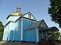 Михайлівська церква (дер.).jpg