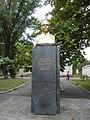 Пам'ятник Василю Костянтиновичу Блюхеру в м.Каховка.jpg