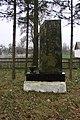 Пам'ятник воїнам-односельчанам. с. Ганнопіль 03.JPG